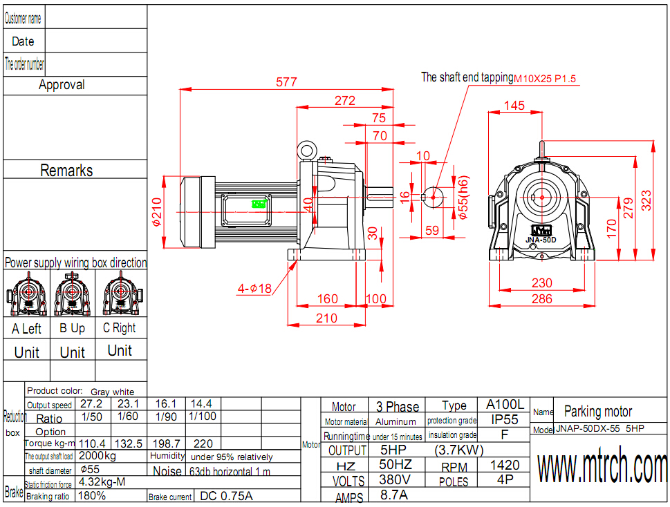 parking motor02dimensional drawing02jnap-50dx-55 5hp(3.7kw)